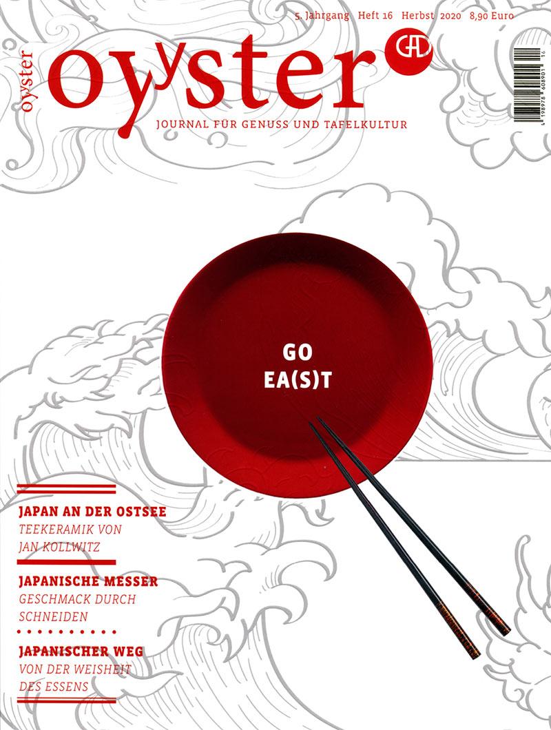 Oyyster #16